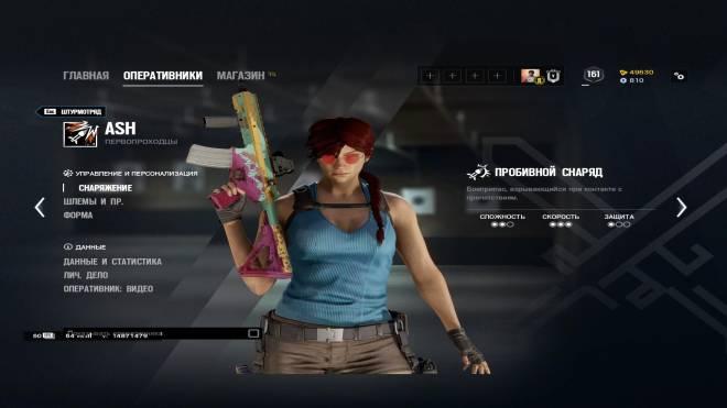 Rainbow Six: Memes - Just got Ash Elite!🔥 image 3