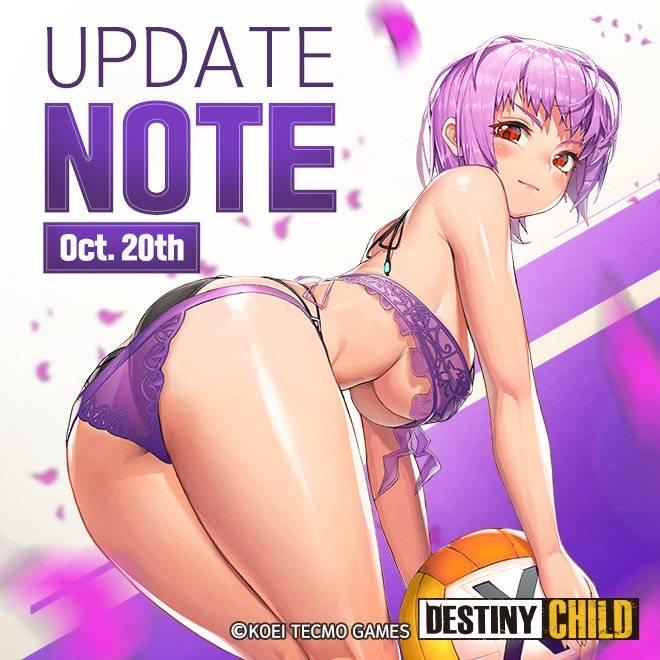 DESTINY CHILD: PAST NEWS - [NOTICE] UPDATE NOTE: Oct. 20, 2020 image 1