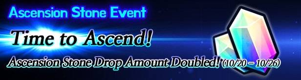 60 Seconds Hero: Idle RPG: Events - [Event] Ascension Stone Drop Amount Doubled! image 7
