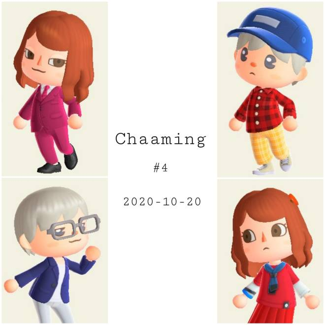 Animal Crossing: Posts - Chaaming Magazine #4 image 2