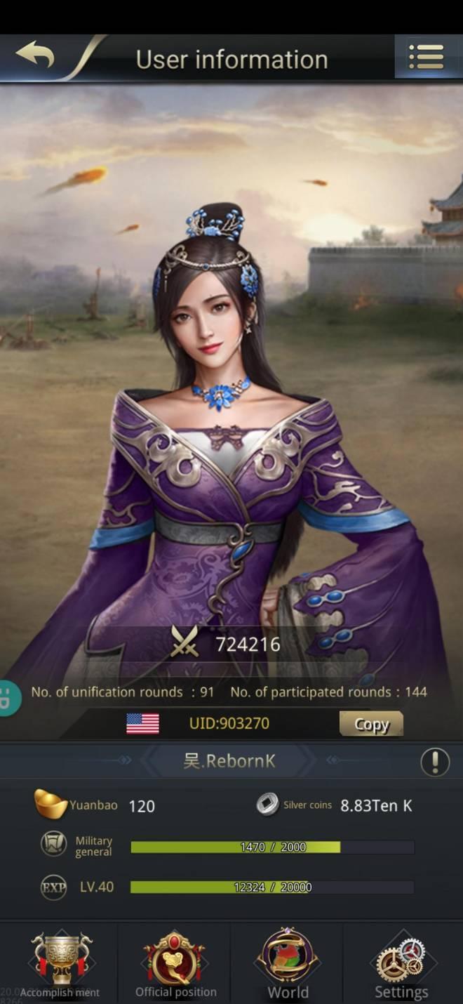 Three Kingdoms RESIZING: Limited General Board [Lady Zhen], END - 吴RebornK/903270/ Channel09 image 1