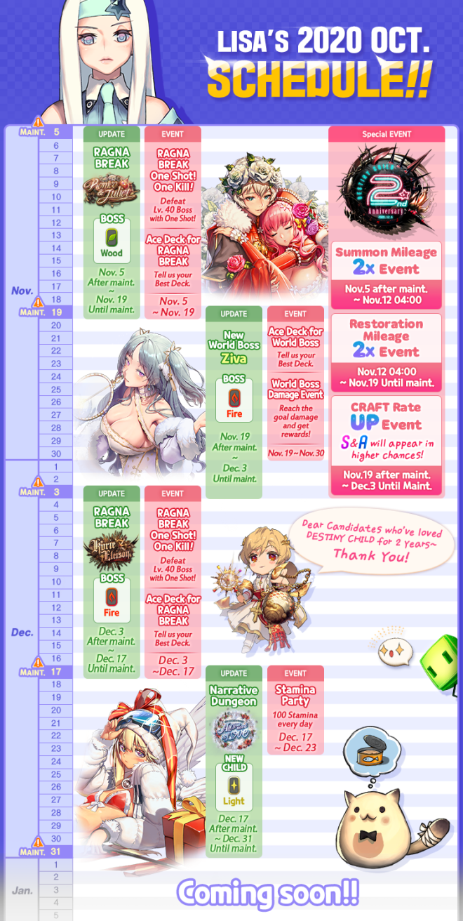 DESTINY CHILD: PAST NEWS - [NOTICE] Lisa's Upcoming Schedule Calendar image 1