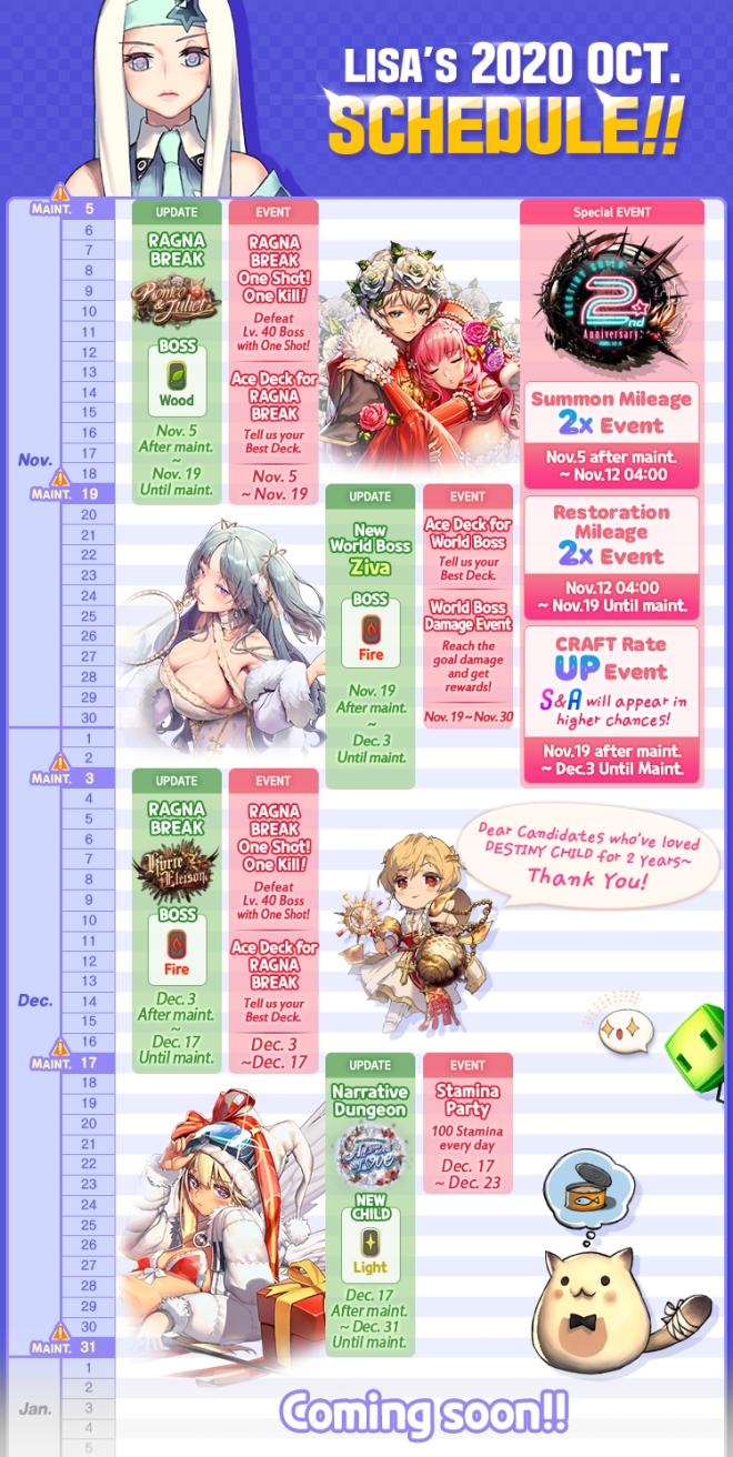 DESTINY CHILD: PAST NEWS - [NOTICE] Lisa's Upcoming Schedule Calendar image 1