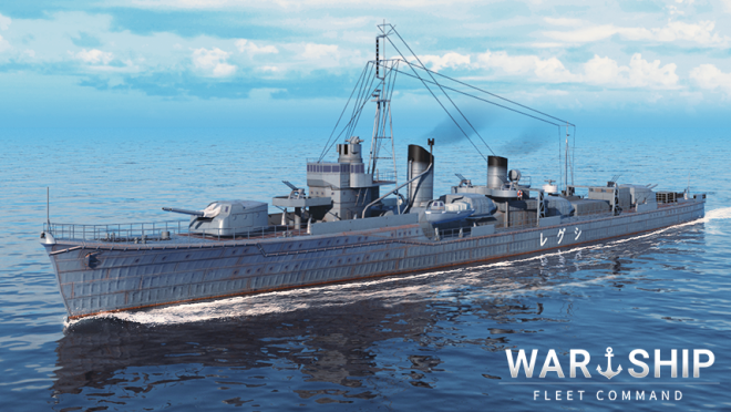 Warship Fleet Command: Notice - [NOTICE] UPDATE NOTE : October. 25, 2020 image 10
