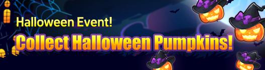 Lucid Adventure: ◆ Event - Booooo~~~ 🎃Gather Halloween Tokens![UPDATED] image 1