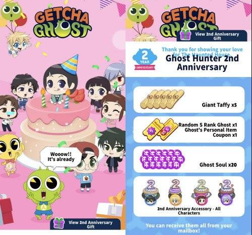 GETCHA GHOST: notice - 2.0.40 Ghost Hunter 2nd Anniversary Special!! Update  image 4