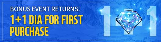 Lucid Adventure: ◆ Event - Bonus is Back! Diamonds 1+1 Event!  image 1
