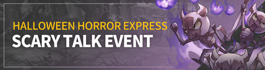 Lucid Adventure: ◆ Event - 🎃Halloween Horror Express: Scary Talk Event  image 1