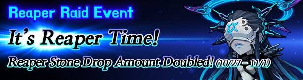 60 Seconds Hero: Idle RPG: Events - [Event] Reaper Stone Drop Amount Doubled! image 12