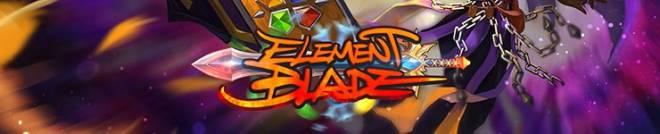 Element Blade: Notice - Element Blade Global Service Open! image 7