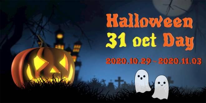 ATK CHALLENGER: Event - [Facebook Event] Halloween! image 5