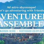 "The ""Adventurers, Assemble!"" event started"