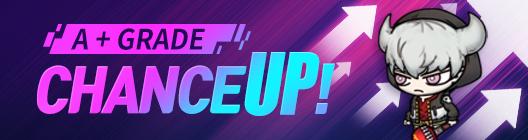 Lucid Adventure: └ Chance Up Event - A+ Grade Chance Up Event!! (Dark, Sad Smile, Tempest)   image 2