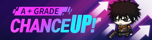 Lucid Adventure: └ Chance Up Event - A+ Grade Chance Up Event!! (Dark, Sad Smile, Tempest)   image 6