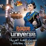 Arabic Launch Info (아랍어 서비스 안내)