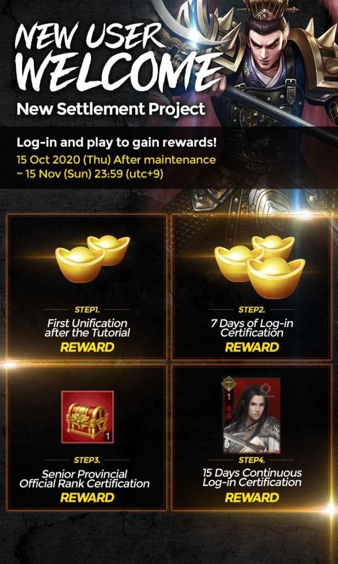 Three Kingdoms RESIZING: Event - [Event] New User Settlement Project (~11/15 23:59 utc+9) image 18