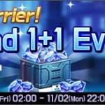 [Event] The More the Merrier! Diamonds 1+1 Event!