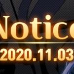 11/03 Notice