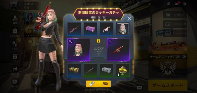 JP Critical Ops: Reloaded: Announcement - 【イベント】 期間限定ラッキーガチャの開催 image 5