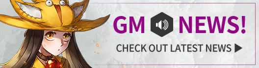 Lucid Adventure: ◆ Notice - 👏Super Strong!!👏 New Guild Raid Boss Update!  image 1