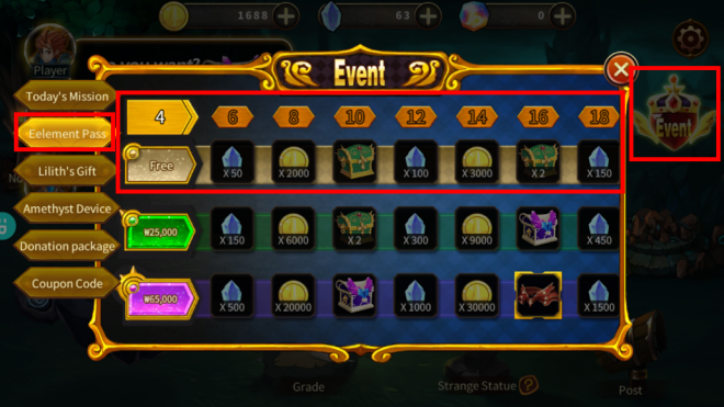 Element Blade: Event - [Event] Growth Support & Level 10 Certification image 9