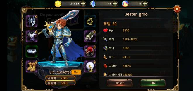 Element Blade: - Player Level 30 - UID : 61OK6TS5 Nickname : Jester_groo Player Level 30 image 1
