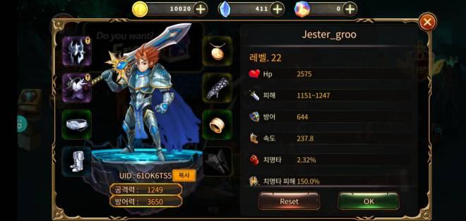 Element Blade: - Player Level 10 - UID : 61OK6TS5 Nickname : Jester_groo player Level 10! image 1