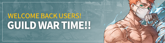 Lucid Adventure: ◆ Event - Welcome Back Users! It's Guild War Time!!  image 1