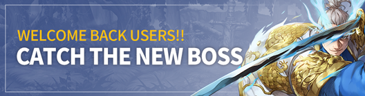 Lucid Adventure: ◆ Event - Welcome Back Users!! Catch the New Boss!  image 2