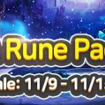 [Limited Offer] Red & Rune Package