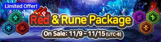 60 Seconds Hero: Idle RPG: Events - [Limited Offer] Red & Rune Package image 27