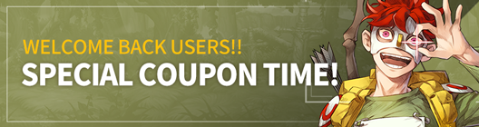 Lucid Adventure: ◆ Event - Welcome Back Users!! Special Coupon Time!  image 1