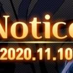 11/10 Notice