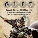 [Event] 12 Nov (Thu) 22:00 utc+9 [GIFT_GM ZhaoYun's Visit] Event Notice