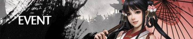 Three Kingdoms RESIZING: Event - [Da Qiao] 千載一遇 Chance of a Lifetime! image 1