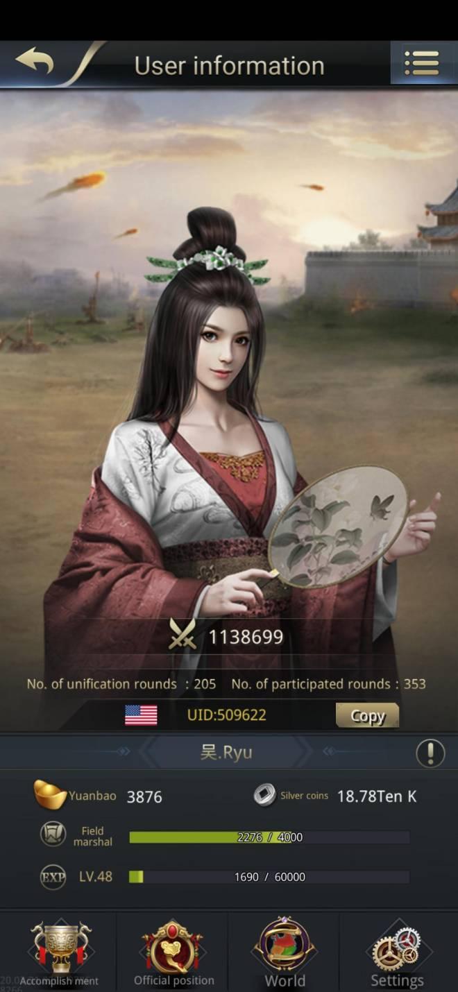 Three Kingdoms RESIZING: Limited General Board [Da Qiao], END - 吴. Ryu / ch 5/ 509622/ hello kakak kakak image 1