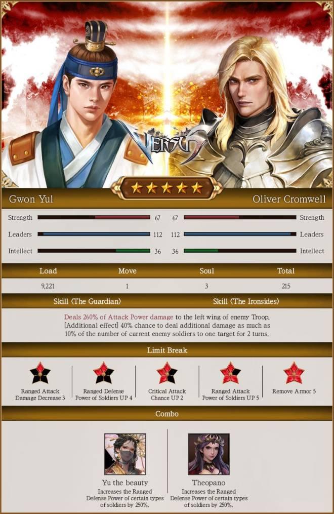 VERSUS : REALM WAR: Announcement - [Tzar/Khan] New Commanders Ready for Action! image 3