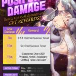[EVENT] Push Ur Damage