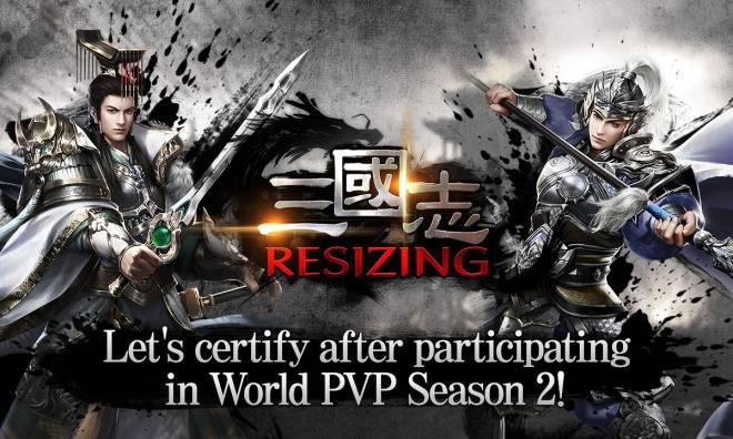 Three Kingdoms RESIZING: Event - [Event] Season 2 World PVP Certification Event (07 Dec 12:59 utc+9) image 3
