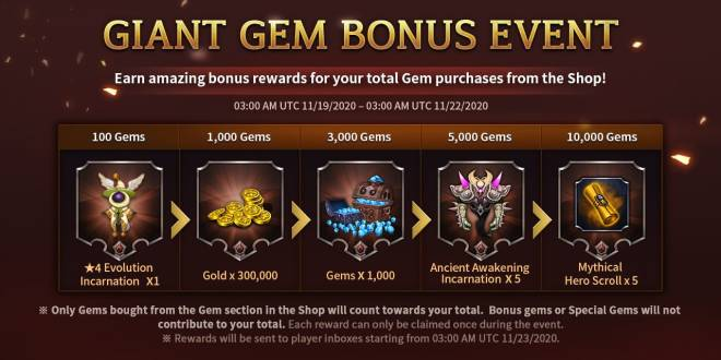 Along with the Gods: Knights of the Dawn: Events - Giant Gem Bonus Event -  image 1