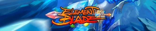 Element Blade: Event - Stage Ranking Season.2 - Trace of Thunder image 10