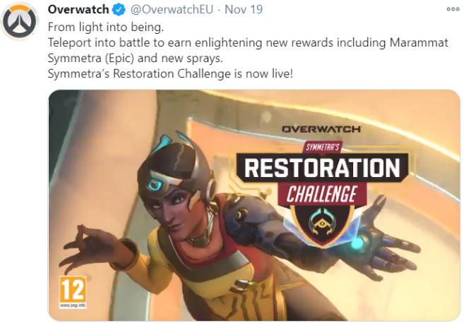 Overwatch: General - Excited? image 1