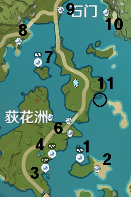 Genshin Impact: Posts - New materials, Loach Pearl & Bamboo Shoot locations image 3