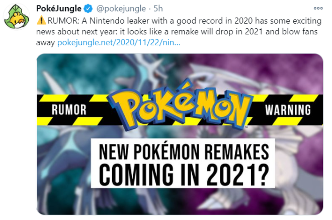 Pokemon: General - Come On!!! image 1