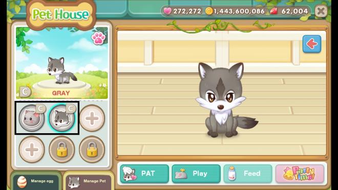 My Secret Bistro: ● FAQ - [FAQ] New <Pet> system update image 33