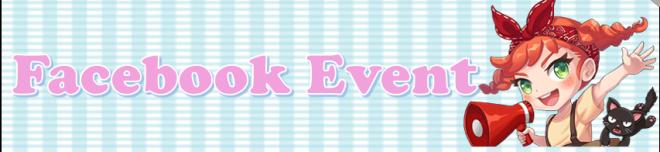 My Secret Bistro: ● Facebook Notice / Events - [My Secret Bistro - What are the ingredients quiz event] image 1