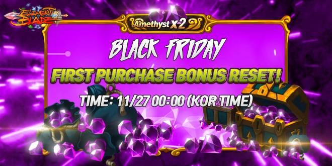 Element Blade: Event - Black Friday Event image 7