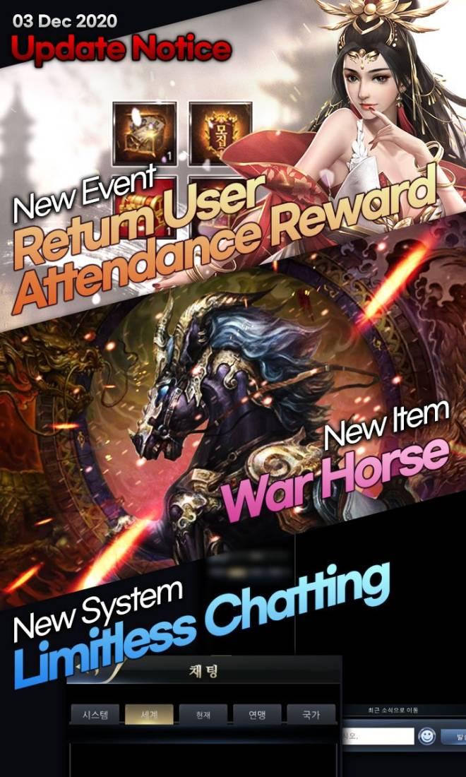 Three Kingdoms RESIZING: Notice - [Notice] 2020. 12. 03 GRAND UPDATE image 1