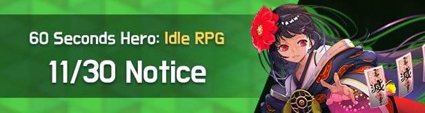 60 Seconds Hero: Idle RPG: Notices - Notice 11/30 (UTC-8)  image 1