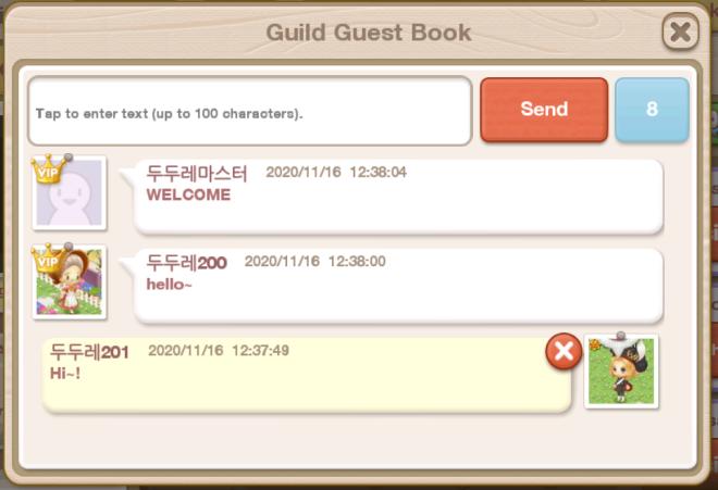 My Secret Bistro: ● FAQ - New System [Guild] Guide image 12